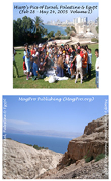 Misop's Pics of Italy, Israel, Palestine, Egypt and England